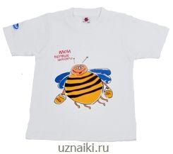 Картинка Футболка детская Чудо-пчёлка.