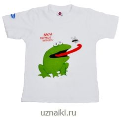 Картинка Футболка детская Лягушка-Путешественница.