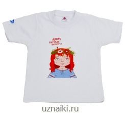 Картинка Футболка детская Веснушки-конопушки.