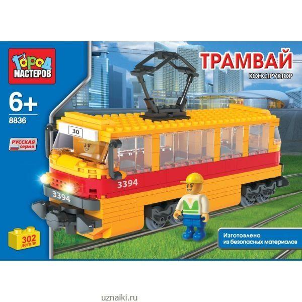 Купить трамвай игрушку в москве