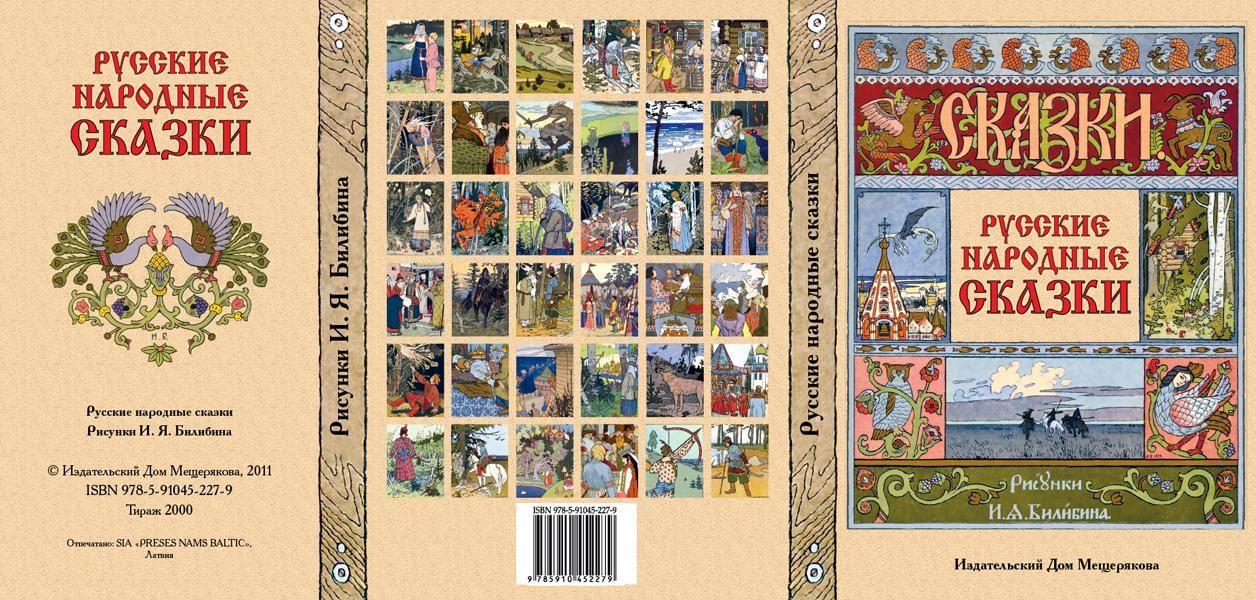 Купить наборы открыток монета 5 рублей 1998 года цена