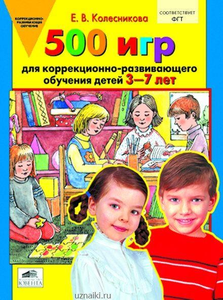 для детского сада папки передвижки по питанию