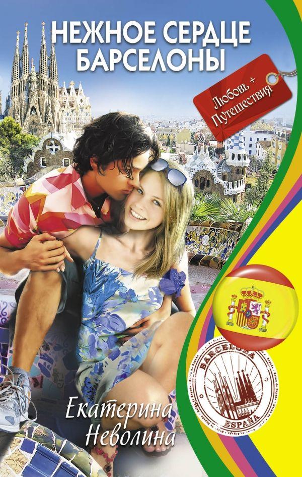 Пошлые книги для подростков 4 фотография