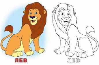 Раскраски лев - 6