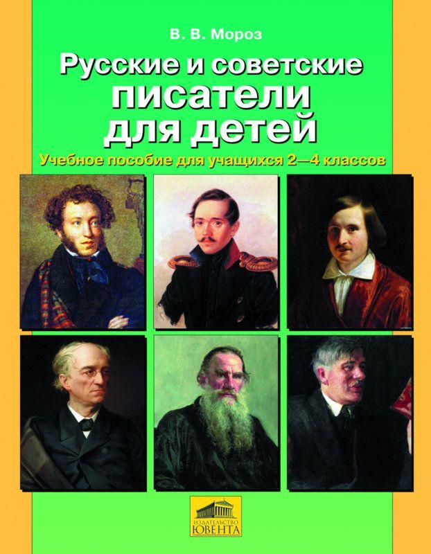 Русские студенты писают и трахавются 3 фотография