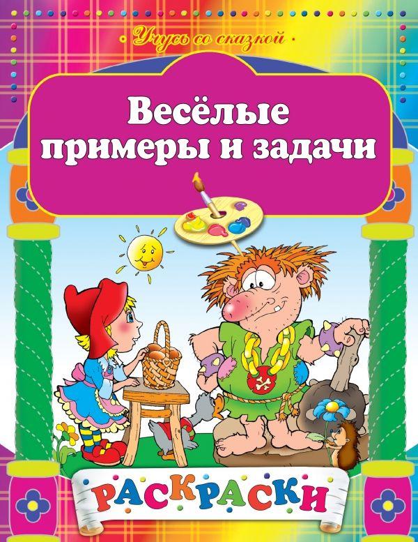 Образцы книг для детей