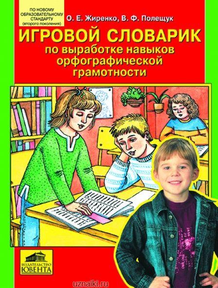 Рецензии и отзывы на книгу