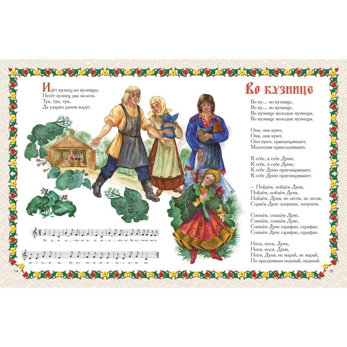 Трудового кодекса русские народные песни текст и песня велосипедов: