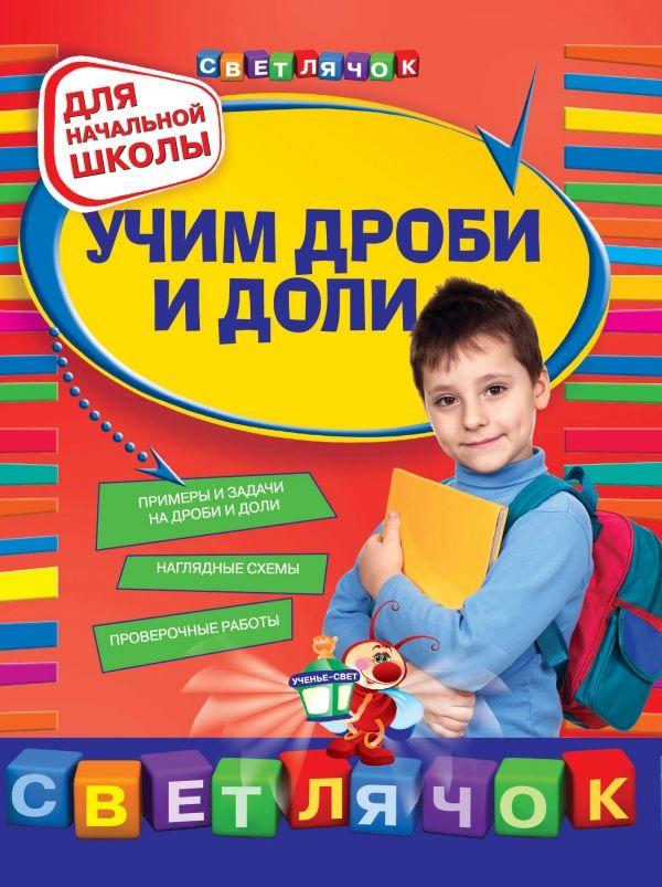 Товары для детского творчества купить в интернетмагазине
