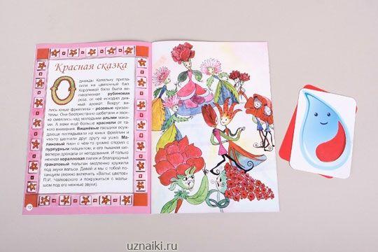 Картинка №5 100 цветов