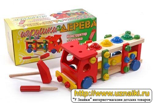 Деревянные игрушки конструктор