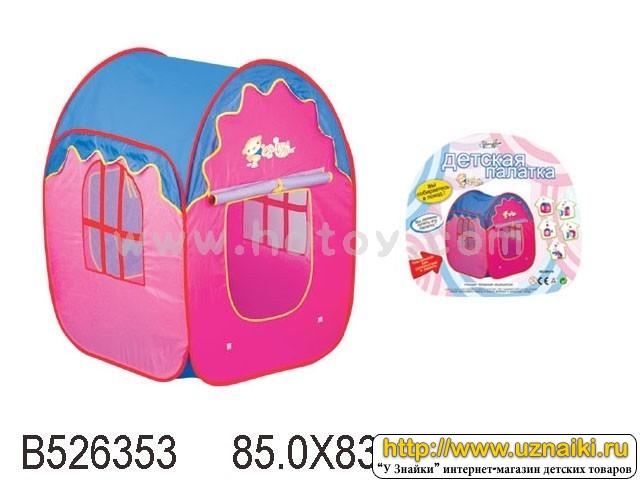 игрушки для детей-Домики, палатки-Игровой домик-палатка в сумке...
