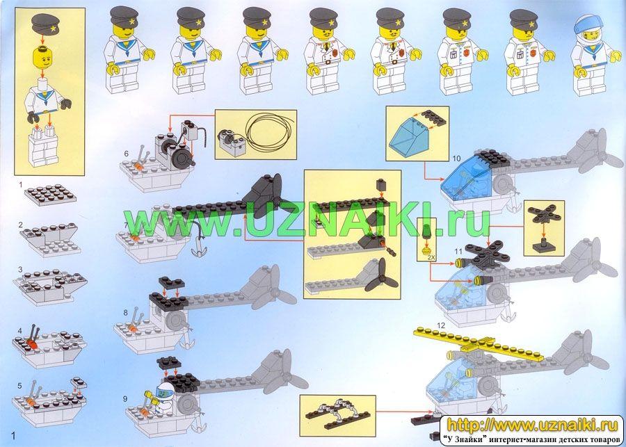 Инструкции конструктор лего