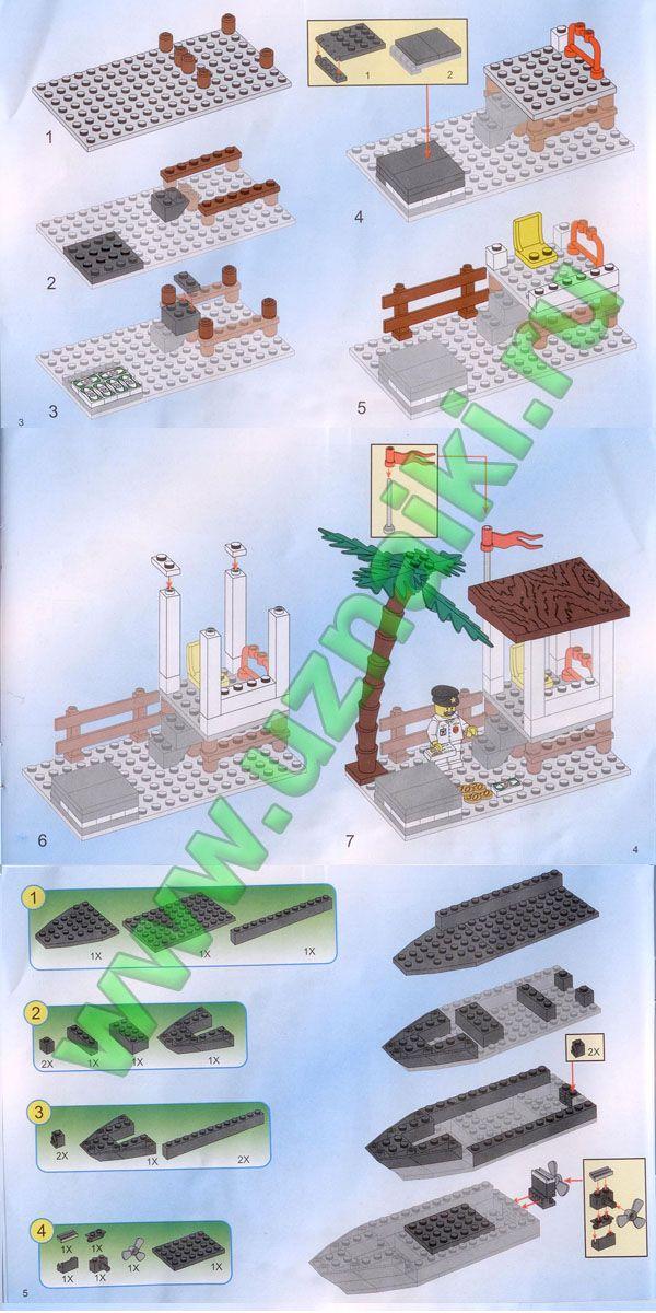 конструктор Brick 117