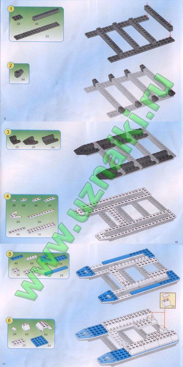 20 окт в Скачать схемы и инструкции Lego Конструкторы Brick ВКонтакте.  Если нужная.