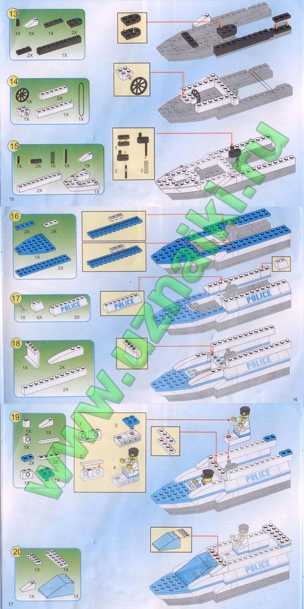 Конструктор Brick 113-2 часть