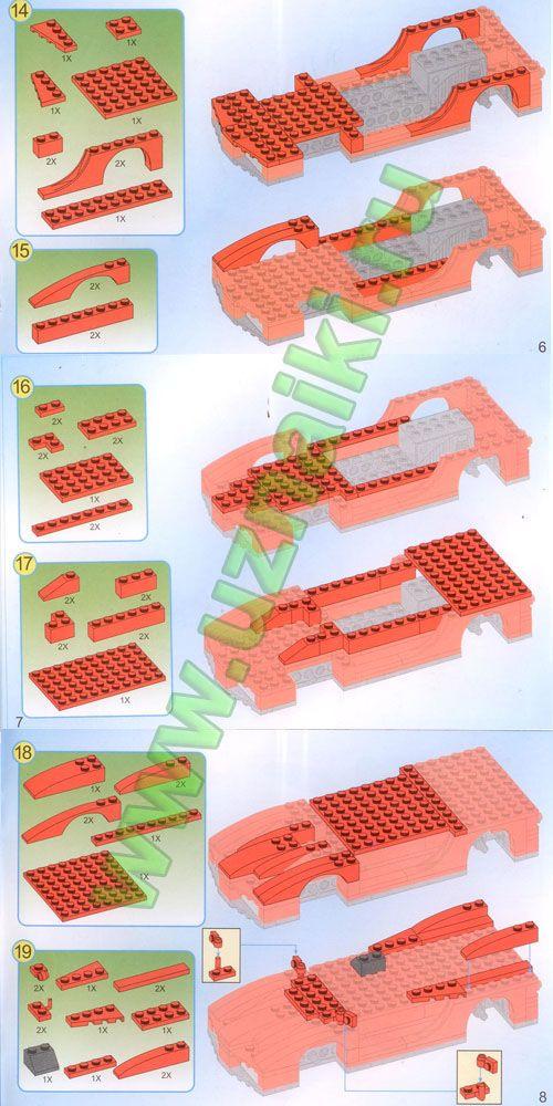 конструктор Brick 404