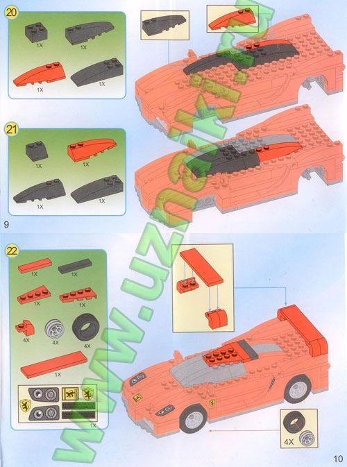 Схема Brick 305 http:// brick