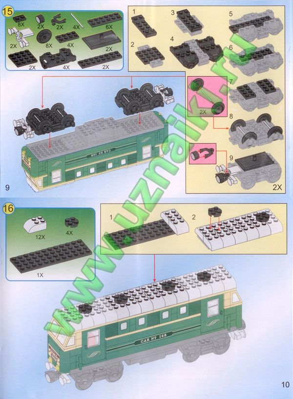 конструктор Brick 623