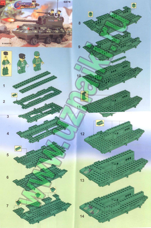 лего combat zones series 826 инструкция