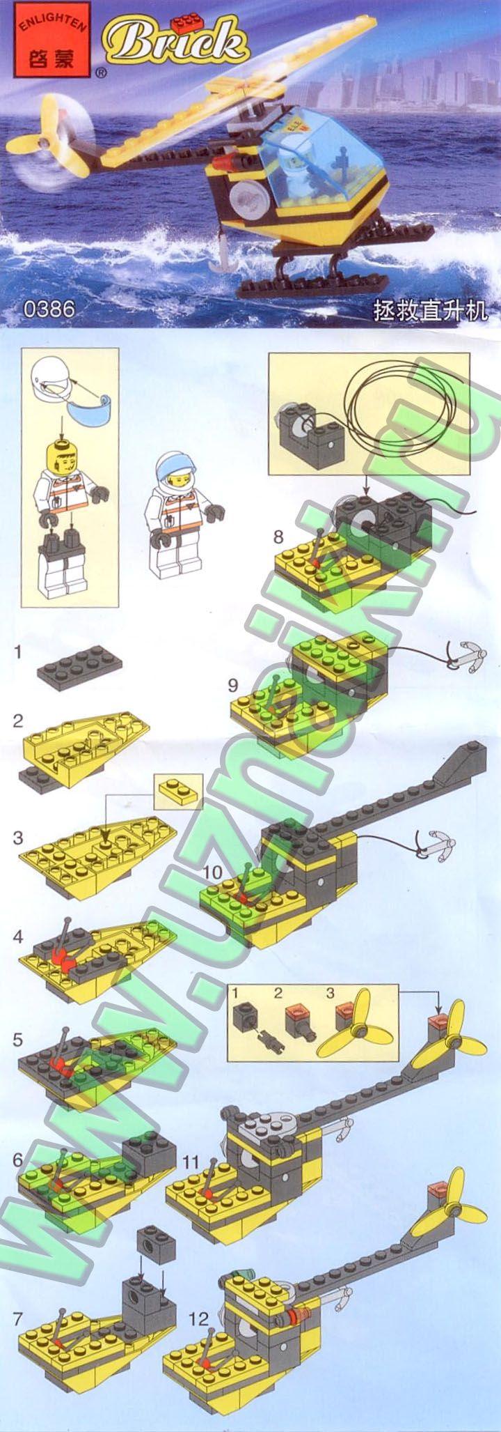 как сделать из лего вертолет инструкция в картинках