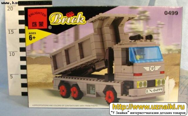 Конструктор BRICK 0499 Большой