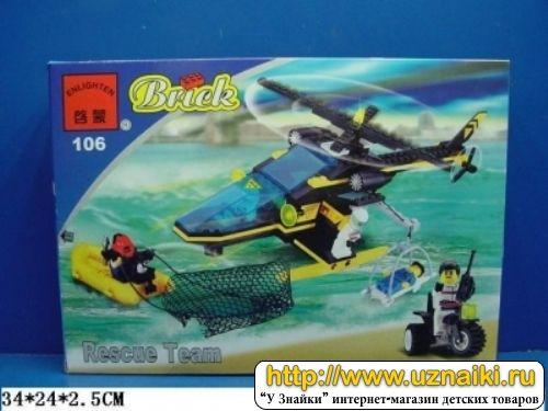 Вертолет полиция SHIFTY