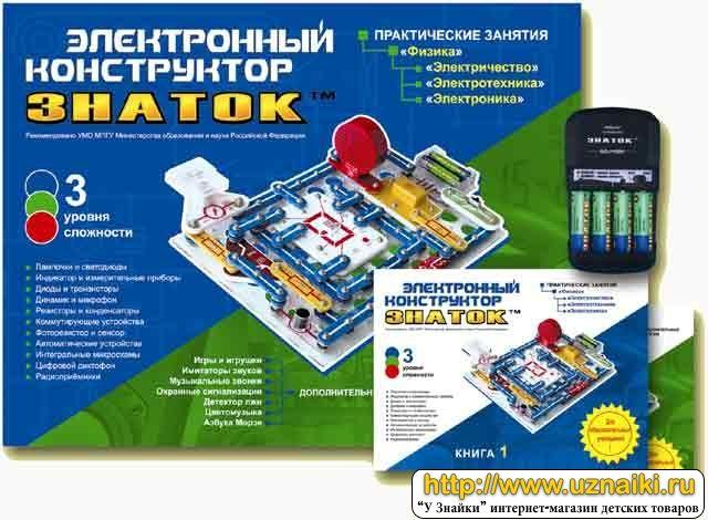 Артикул: kds REW-K007.  Электромеханический Конструктор - ЗНАТОК - Школа 999+ схем развивающая игрушка. грн.