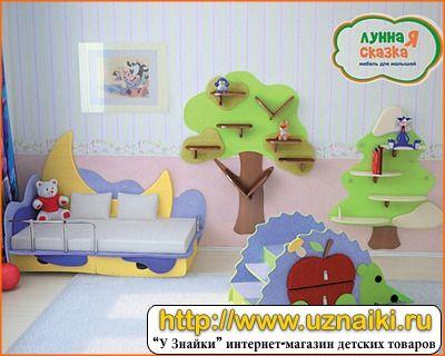 Наборы мебели для детей лунная сказка