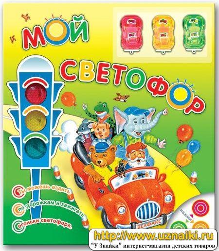 Развивающие мультфильмы на украинском языке