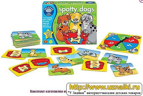 Игры собаки